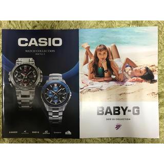 ジーショック(G-SHOCK)のCASIOとBABY-G カタログセット(腕時計(デジタル))
