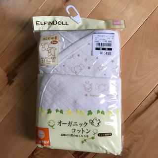 ニシマツヤ(西松屋)のコンビ肌着50~60♡新品(肌着/下着)