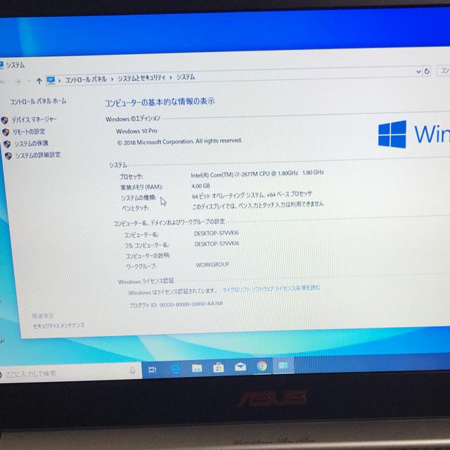 ASUS(エイスース)のUltrabook ASUS ZENBOOK UX21E i7 4G SSD64 スマホ/家電/カメラのPC/タブレット(ノートPC)の商品写真