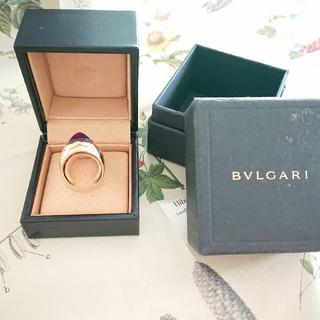 ブルガリ(BVLGARI)のブルガリ K18 ピラミデ  アメジストリング(リング(指輪))