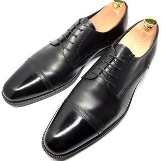 ホーキンス(HAWKINS)の【Hawkins Premium】★美品★ホーキンス 9 27.0相当 革靴(ドレス/ビジネス)
