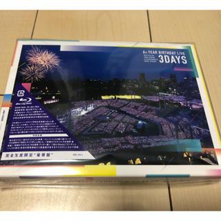 ノギザカフォーティーシックス(乃木坂46)の【美品】乃木坂46 6th Year Birthday live Blu-ray(ミュージック)