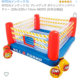 コストコ(コストコ)のINTEX(インテックス)プレイングボクシングリングパンチャー(その他)