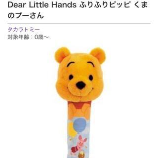 タカラトミー(Takara Tomy)の【ふりふりピッピ】 新生児おもちゃ(がらがら/ラトル)