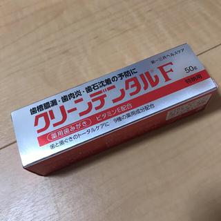 ダイイチサンキョウヘルスケア(第一三共ヘルスケア)のクリーンデンタルF(歯ブラシ/デンタルフロス)