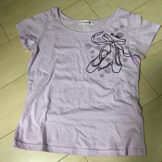 チャコット(CHACOTT)のチャコット Tシャツ 150J ラベンダー色(Tシャツ/カットソー)