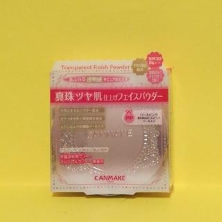 キャンメイク(CANMAKE)の新品 キャンメイク トランスペアレントフィニッシュパウダー PP パールピンク(フェイスパウダー)