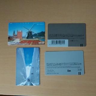 NTTdocomo - 未使用テレホンカード 50度数×4