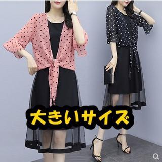 【即購入OK】大きいサイズ シースルー裾ワンピース&ドット柄トップス 2点セット(ミニワンピース)