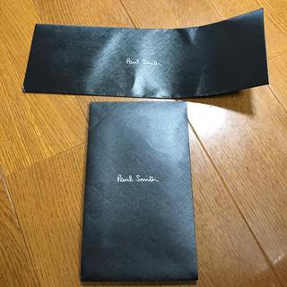 ポールスミス(Paul Smith)の【同梱用】Paul Smith中袋2種類(ショップ袋)