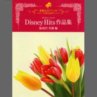 Disney - ディズニー・ヒッツ作品集