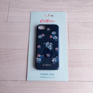 キャスキッドソン(Cath Kidston)の*新品*iPhone6/6S/7/8ケース エンブロイダードフラワープリムローズ(iPhoneケース)