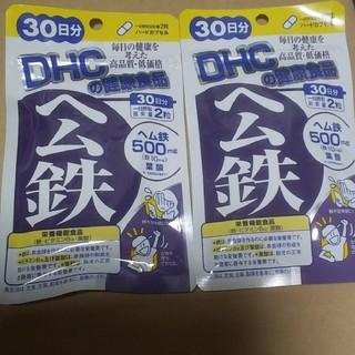 ディーエイチシー(DHC)の送料込み60日分 DHC ヘム鉄サプリ(その他)