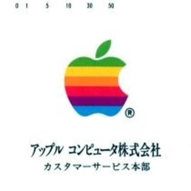 Apple(アップル)のテレホンカード50 エンタメ/ホビーのコレクション(ノベルティグッズ)の商品写真