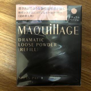 マキアージュ(MAQuillAGE)のマキアージュ ドラマティックルースパウダー レフィル(フェイスパウダー)