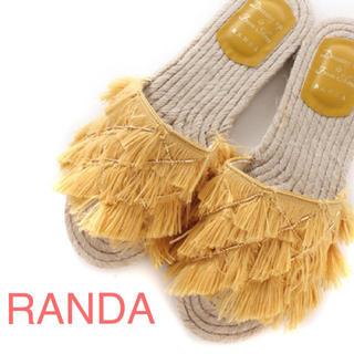 ランダ(RANDA)のRANDA ジュートソール フリンジ サンダル    (サンダル)
