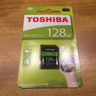 トウシバ(東芝)の新品未開封 SDXC 128GB(その他)