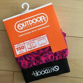 アウトドア(OUTDOOR)の新品♪outdoorボクサーパンツ 150cmピンクレオパード柄 キッズジュニア(パンツ/スパッツ)