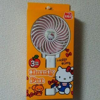 ハローキティ(ハローキティ)のhello kitty ハンディファン(充電式)(扇風機)