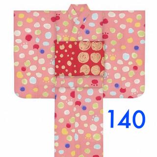 ツモリチサト(TSUMORI CHISATO)の140 新品 未使用 ツモリ ツモリチサト 浴衣 キッズ(甚平/浴衣)
