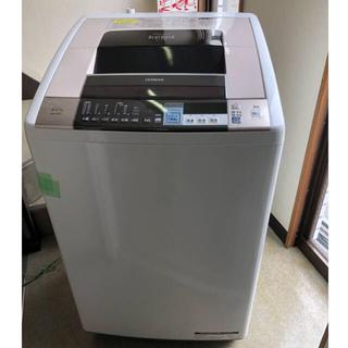 ヒタチ(日立)の最終値下げ 早い者勝ち 洗濯乾燥機 BW-D8SV ビートウォッシュ 送料無料(洗濯機)