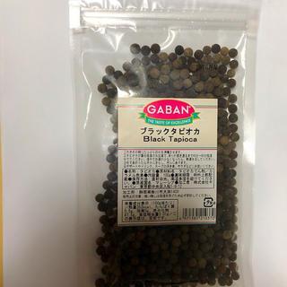 ギャバン(GABAN)のGABAN ブラックタピオカ 100g(乾物)