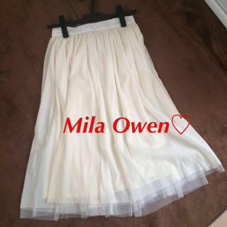 ミラオーウェン(Mila Owen)の新品未使用♡チュールスカート(ひざ丈スカート)