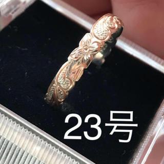 silverリング  大きいサイズ(リング(指輪))