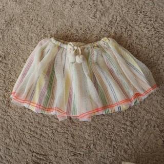 ザラキッズ(ZARA KIDS)のZARAベビー チュールスカート(スカート)