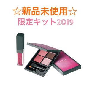 スリー(THREE)の【新品未使用】THREE シーズンコレクションキット 2019(コフレ/メイクアップセット)