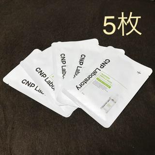 チャアンドパク(CNP)の【新品未使用】CNP ミューツェナー アンプル マスク 5枚(パック/フェイスマスク)
