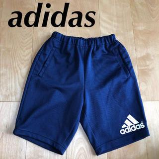 アディダス(adidas)の★ 美品 adidas アディダス オリジナルス ハーフパンツ ジャージ 160(パンツ/スパッツ)