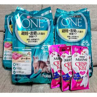 ネスレ(Nestle)のピュリナワン キャットフード 避妊・去勢した猫の体重ケア  モンプチ クリスピー(猫)