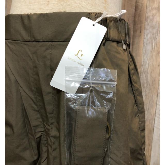 ベルメゾン(ベルメゾン)の新品タグ付け☆ベルメゾン☆ガウチョ レディースのパンツ(カジュアルパンツ)の商品写真