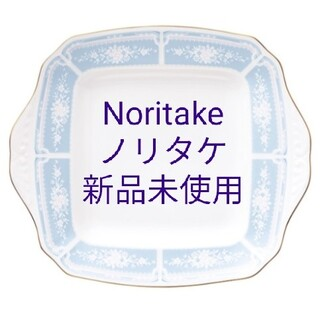 ノリタケ(Noritake)の新品未使用 Noritake ノリタケ レースウッドゴールド スクエア(食器)