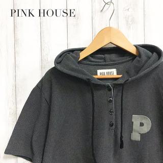 ピンクハウス(PINK HOUSE)の【PINK HOUSE】パーカー トップス ピンクハウス(パーカー)