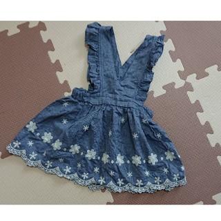 ニシマツヤ(西松屋)のサロペット スカート 刺繍 80サイズ 美品(スカート)