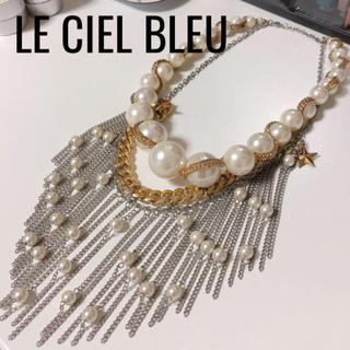 ルシェルブルー(LE CIEL BLEU)のルシェルブルー購入 パール&チェーン ドッキングネックレス(ネックレス)