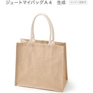 ムジルシリョウヒン(MUJI (無印良品))の無印良品 ジュートマイバッグ エコバッグ カゴバッグ トートバッグ(トートバッグ)