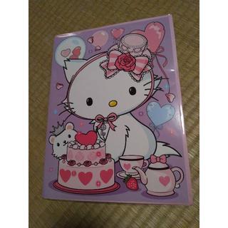 サンリオ(サンリオ)のチャーミーキティのメッセージカード(日用品/生活雑貨)