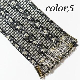タイ直輸入☆マルチカバー(エレファントA) color,5(ブラック)(ソファカバー)