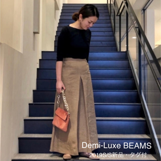 デミルクスビームス(Demi-Luxe BEAMS)のDemi-Luxe BEAMS チェーンスエードバッグ タグ付 *値下げしました(トートバッグ)