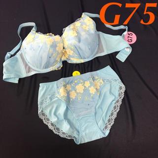 水色の花柄刺繍とイエローリボンで清楚なブラ・ショーツセットG75(ブラ&ショーツセット)