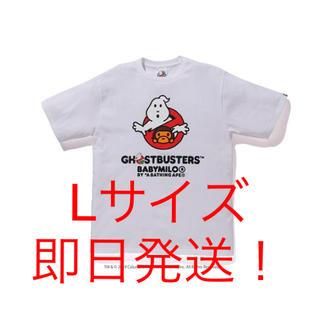 アベイシングエイプ(A BATHING APE)のBAPE BABY MILO×GHOSTBUSTERS コラボTシャツ ホワイト(Tシャツ/カットソー(半袖/袖なし))