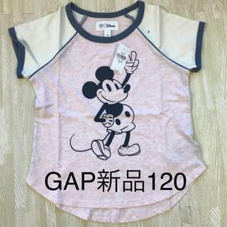 8a0f29eccf16c9 ギャップ(GAP)のギャップ Tシャツ 120(Tシャツ/カットソー)