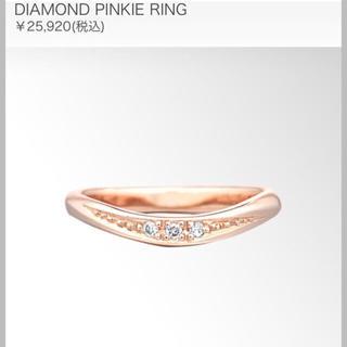 スタージュエリー(STAR JEWELRY)のスタージュエリー ダイヤモンドリング(リング(指輪))
