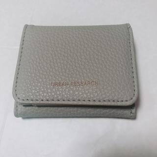 アーバンリサーチ(URBAN RESEARCH)のアーバンリサーチ 三つ折り 財布(折り財布)
