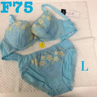 水色の花柄刺繍とイエローリボンで清楚なブラ・ショーツセットF75(ブラ&ショーツセット)