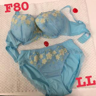 水色の花柄刺繍とイエローリボンで清楚なブラ・ショーツセットF80(ブラ&ショーツセット)