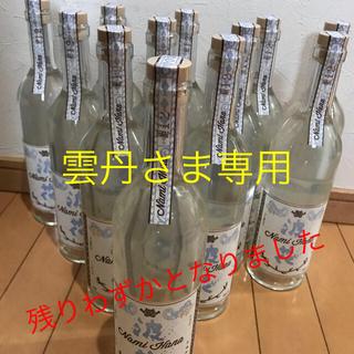 ハワイ波花焼酎No.12   雲丹さま専用(焼酎)